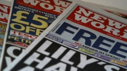 Copies of Britain's News of the World newspaper are pictured in London, on July 7, 2011. (AFP Photo /Adrian Dennis)