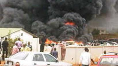 Nigerian city rocked by 15 explosions