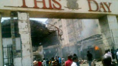 Live picture of the ThisDay Building bomb blast published by MCMrLucas on Twitter