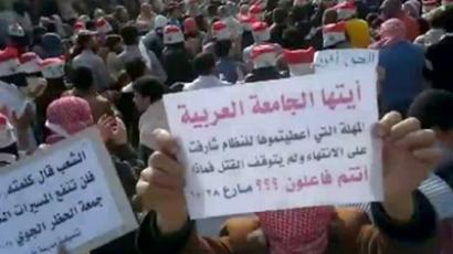 An image grab taken from a video uploaded on YouTube on October 28, 2011 shows a Syrian anti-regime protester (AFP Photo / Youtube)