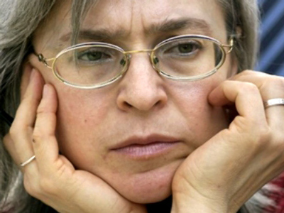 No mercury poisoning of Politkovskaya lawyer – Le Figaro