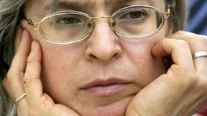 Politkovskaya looked her murderer in the face