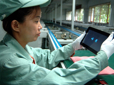 Not your usual 'killer' product: N. Korea announces 'own iPad'