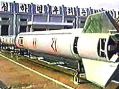 Taepodong-2 ballistic missile