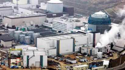 Fukushima operator to be nationalized