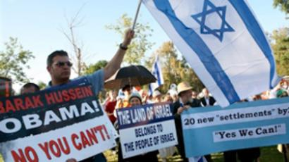 Israeli right-wing activists protest outside the US consulate in Jerusalem on the eve of US President Barack Obama's trip to Egypt on June 3, 2009 (AFP Photo / Gali Tibbon)