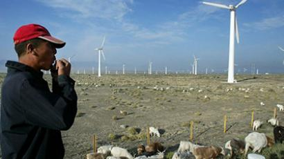 A wind power farm. (AFP Photo / Frederic J. Brown)