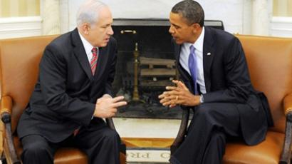 US Israel-Palestine policy fails to deliver