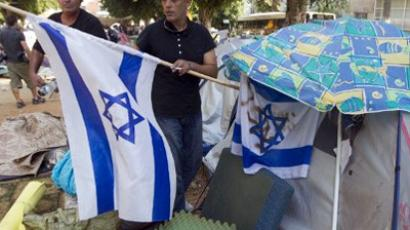 Tents in Tel Aviv's Rothschild avenue (AFP Photo / Jack Guez)