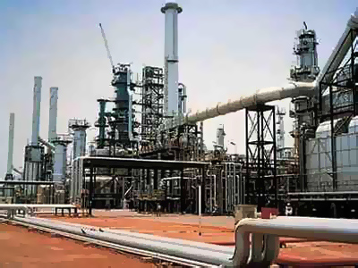 Kaduna refinery (photo from nigerianbestforum.com)