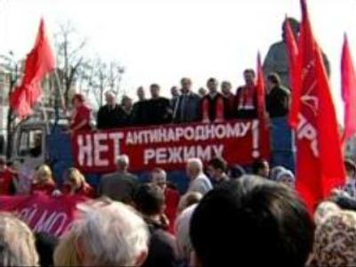 Opposition protests in Moscow