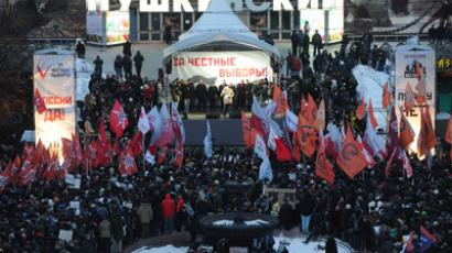 "A view of Pushkin Square during the rally ""For Fair Election"" in Moscow (RIA Novosti / Iliya Pitalev)"