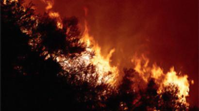 Wildfires ravage Central Russia