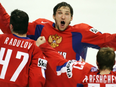 Ovechkin, Malkin and Co. – Russia's Olympic squad announced