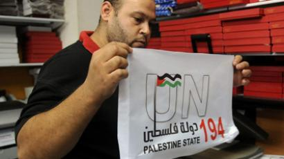 A factory in the city of Ramallah creates car flags, which support Palestine  as a UN state. In late September the UN members will vote on the statehood of Palestine (AFP Photo / Getty Images)