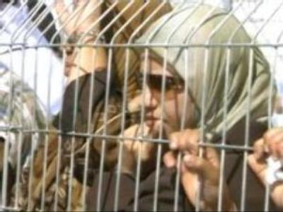 Palestine condemns Israeli annexing plans