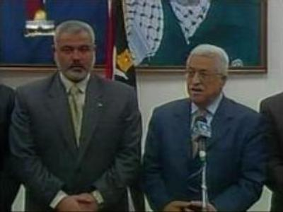 Palestinian PM resigns