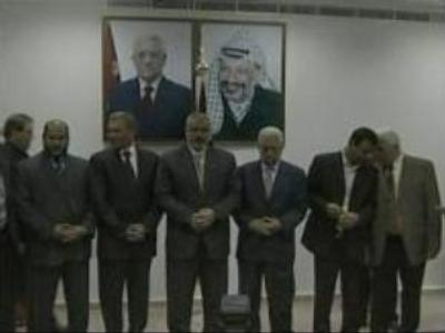 Palestinian unity government agreed upon