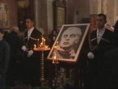 People pay last tribute to first Georgia's President