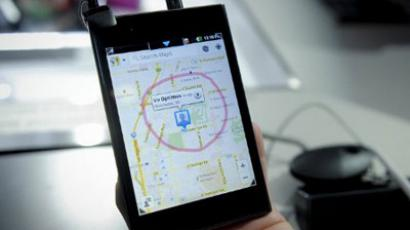 Wanted! Phone app IDs your nearest criminal (AFP Photo / Josep Lago)