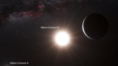 This artist's impression shows the planet orbiting the star Alpha Centauri B, a member of the triple star system that is the closest to Earth. (Image from Wikipedia.org)