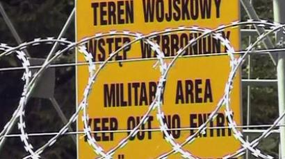 Video: an airport in Szymany, close to Szczytno in northeastern Poland, identified as a potential site which the CIA used to transfer al Qaeda suspects to a nearby prison.