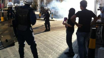 Bahraini police tear-gas peaceful demonstrators
