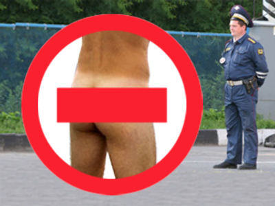 Policemen turn 'victims' of road striptease