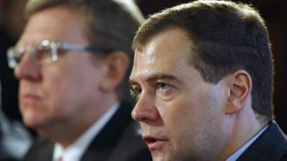 President Dmitry Medvedev meeting with CIS finance ministers at a residence in Barvikha (RIA Novosti / Dmitry Astakhov)