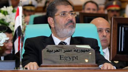 Egypt's President Mohamed Mursi attends the OIC summit in Mecca (Reuters/Susan Baaghil)
