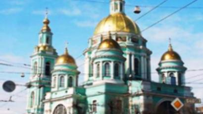 Russian Orthodox Church re-unites