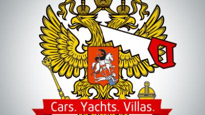 "Navalny's project ""Rospil"". Coat of arms"