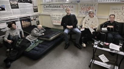 Astrakhan hunger strike resumed after arrests (RIA Novosti / Andrey Stenin)