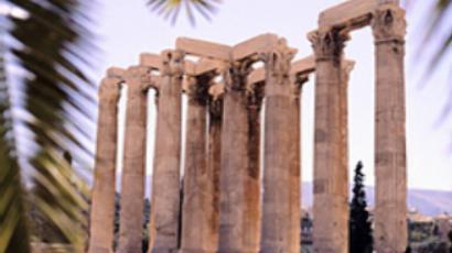 Greek unrest exposes downside of EU membership