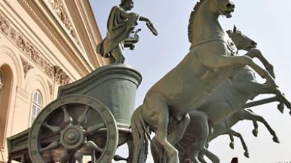 The Bolshoi Theater (Photo from http://www.bolshoi.ru)