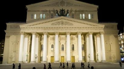 The Bolshoi Theatre after a major renovation (RIA Novosti/Iliya Pitalev)