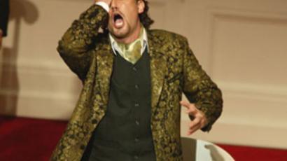 Bolshoi Theater restoration delayed again