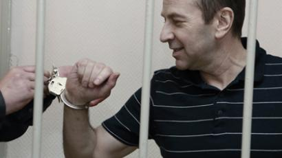Every 6th Russian businessman faced prison (RIA Novosti / Andrey Stenin)