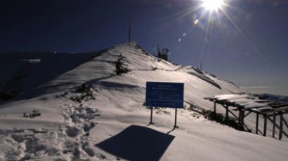 Krasnaya Polyana ski resort (RIA Novosti / Mikhail Mordasov)