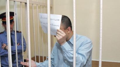 RIA Novosti / Vitaly Bezrukih