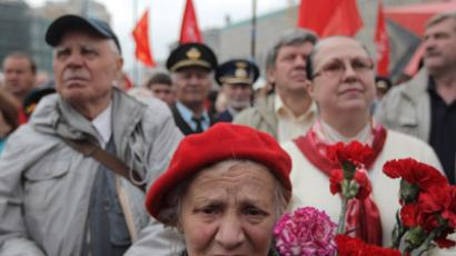 Communist Party supporters' rally (RIA Novosti / Valeriy Melnikov)