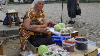 Elderly women selling berries and vegetables near the Saints Boris and Gleb Monastery (RIA Novosti / Alexey Kudenko)
