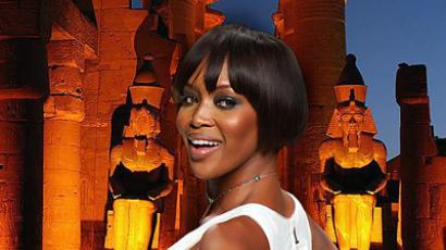 An eye of Horus to live in for Naomi Campbell
