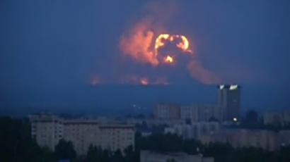 Fire at arsenal No.102 of the Central Military District, Udmurtia (RIA Novosti / Evgeniy Grelem)