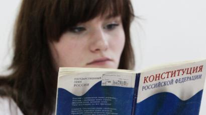 RIA Novosti / Vitaly Ankov