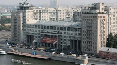 House on the Embankment (RIA Novosti / Vladimir Fedorenko)