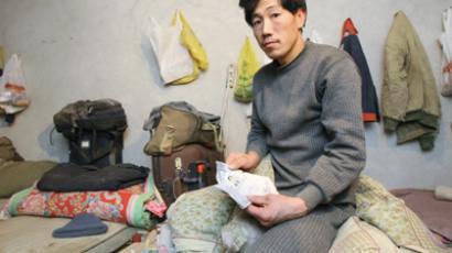 Illegal Migrant preventive raid (RIA Novosti/Alexandr Kryazhev)