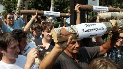 The Khimki forest motorway protesters (Image from svobodanews.ru)