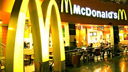McDonalds' sales fall for first time in nine years
