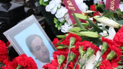 Police say Magnitsky death 'not due to any beating'